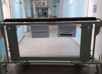 В Киеве больница отказалась принимать больных с коронавирусом