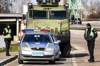 Режим НС має ряд відмінностей від режиму НП – Режим НС в Україні
