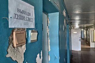 лікарня, Україна