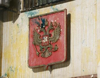 Герб Росії