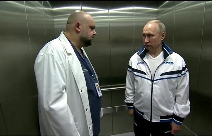 Денис Проценко і Володимир Путін