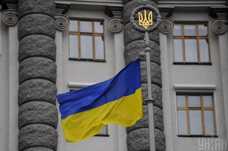 Україна,прапор