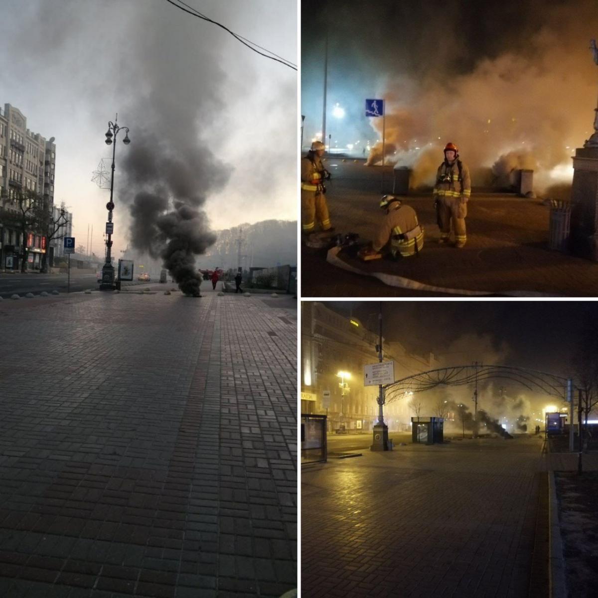 Пожар в центре Киева локализировали