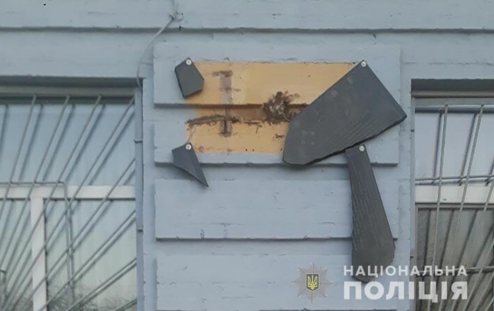 / pl.npu.gov.ua