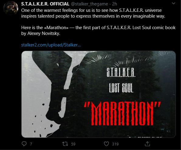 Твит официального аккаунту серии