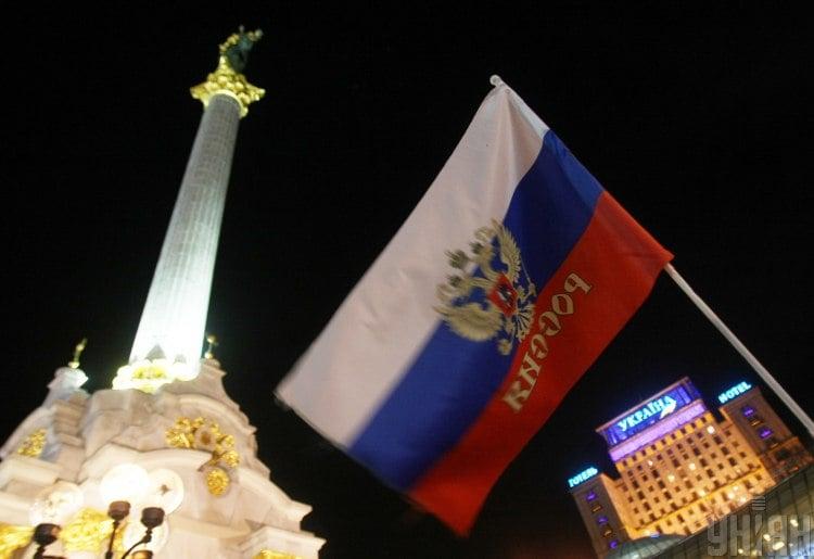Генерал СБУ сообщила, что РФ использует различные инструменты мягкой силы – Новости России