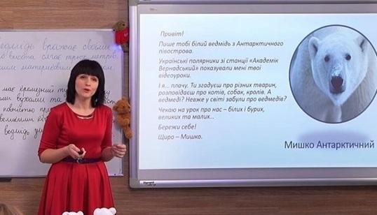 Юлія Набок-Бабенко