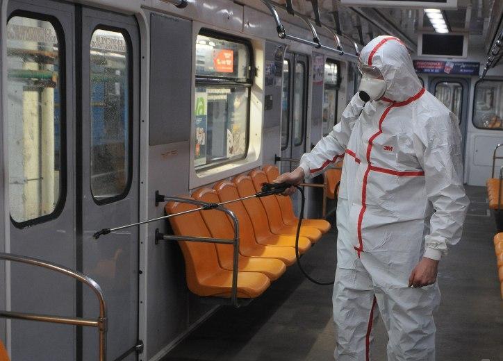 Киев, метро