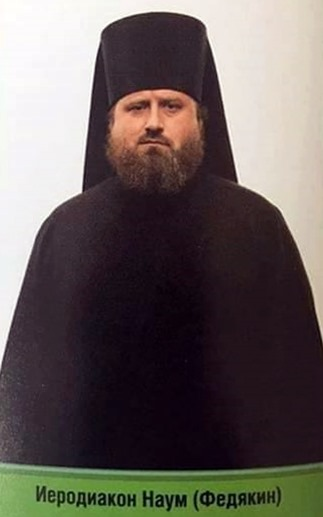 В Киево-Печерской Лавре от коронавируса умер второй монах