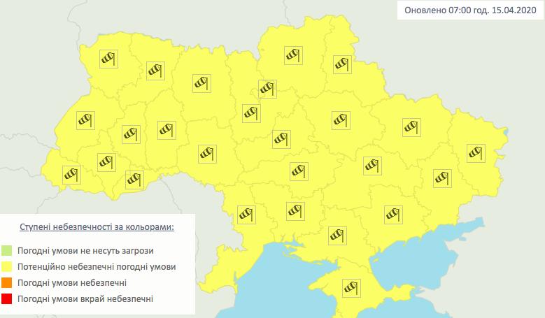 В Украине объявлен желтый уровень опасности
