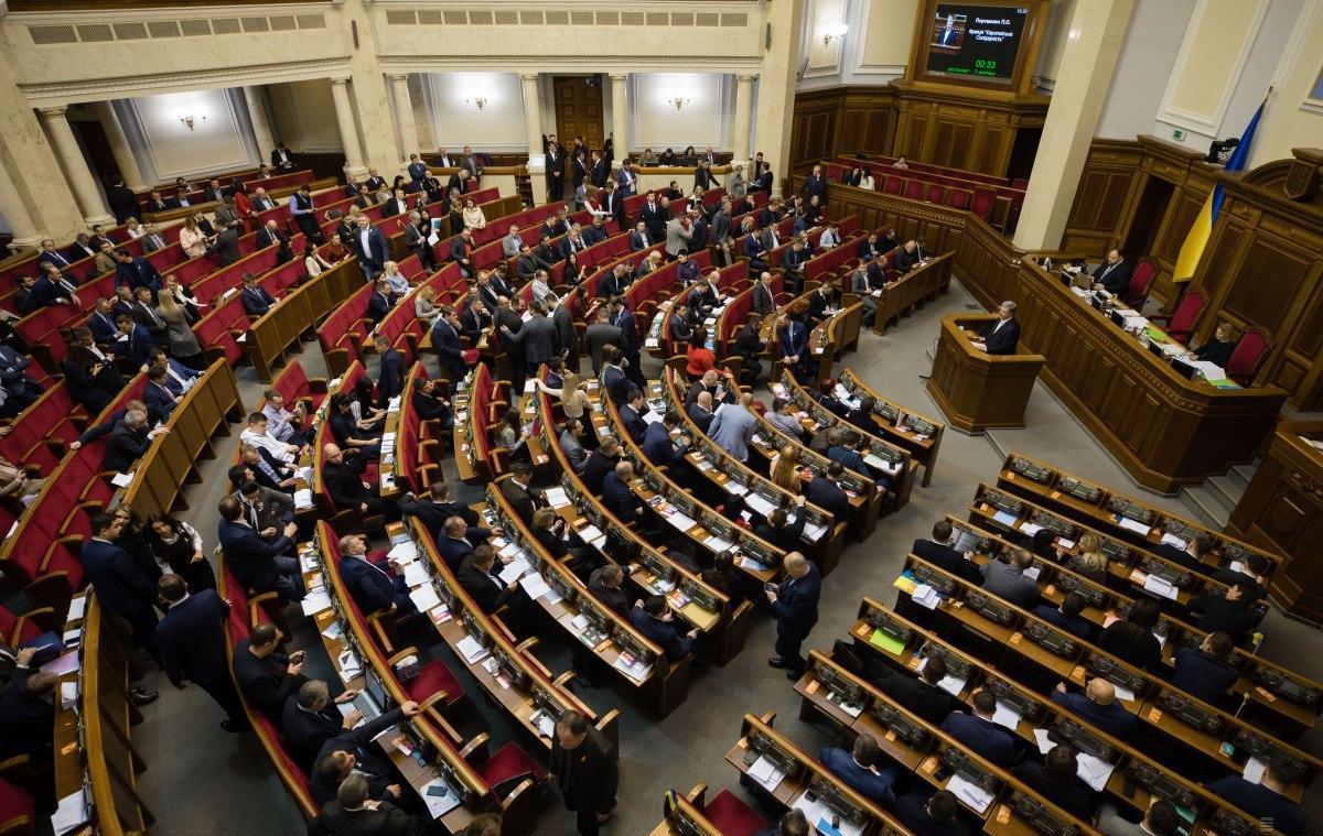 ВР одобрила закон о банковской деятельности – Закон о банках