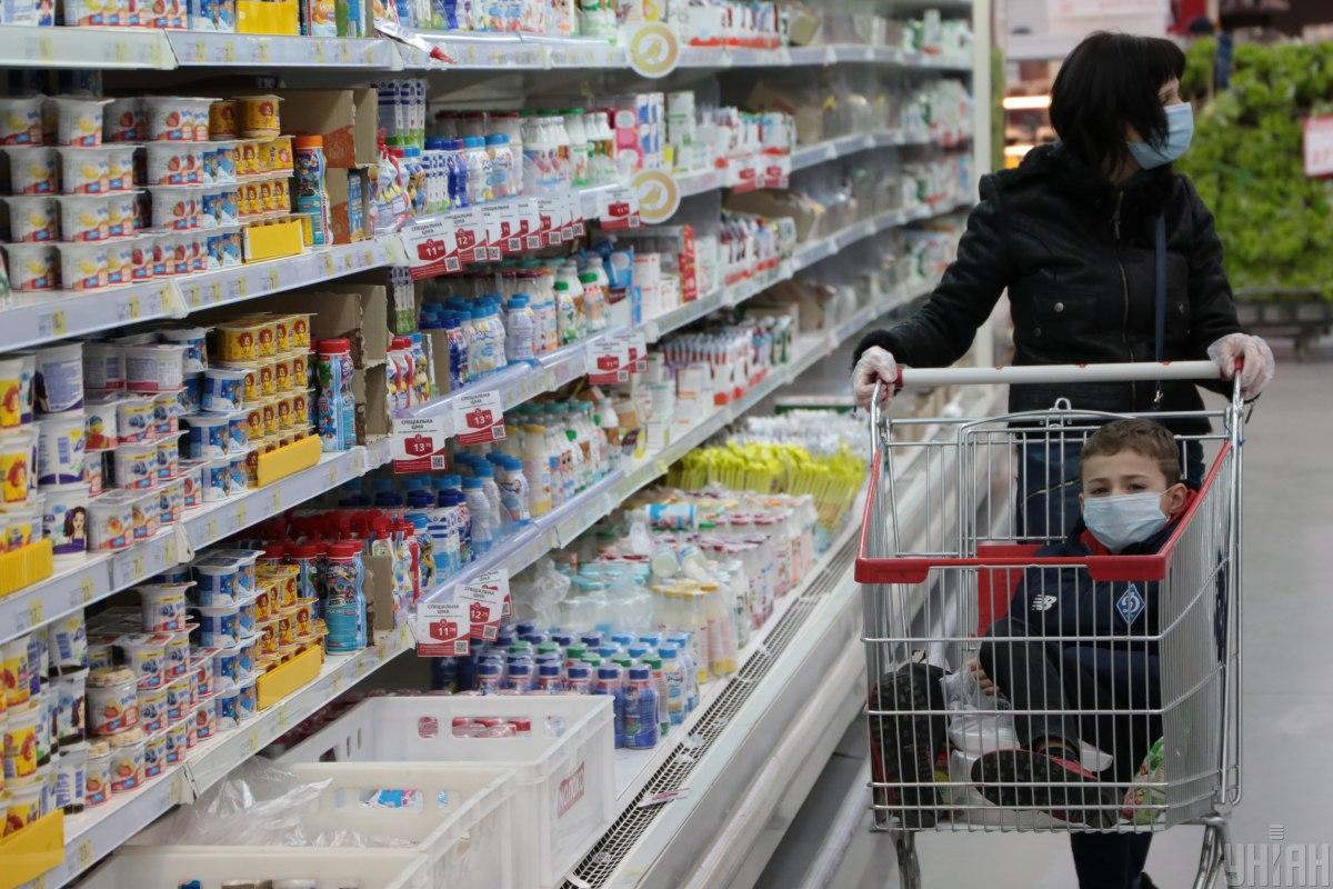 Супермаркет, продкта