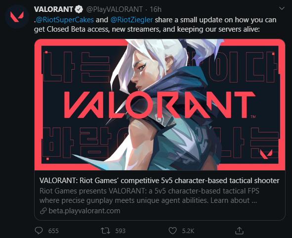 Твит об изменении системы выпадения ключей для Valorant