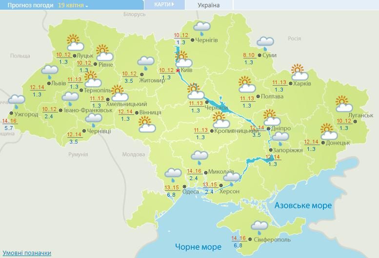 В Киеве резко похолодает в пятницу – Прогноз погоды