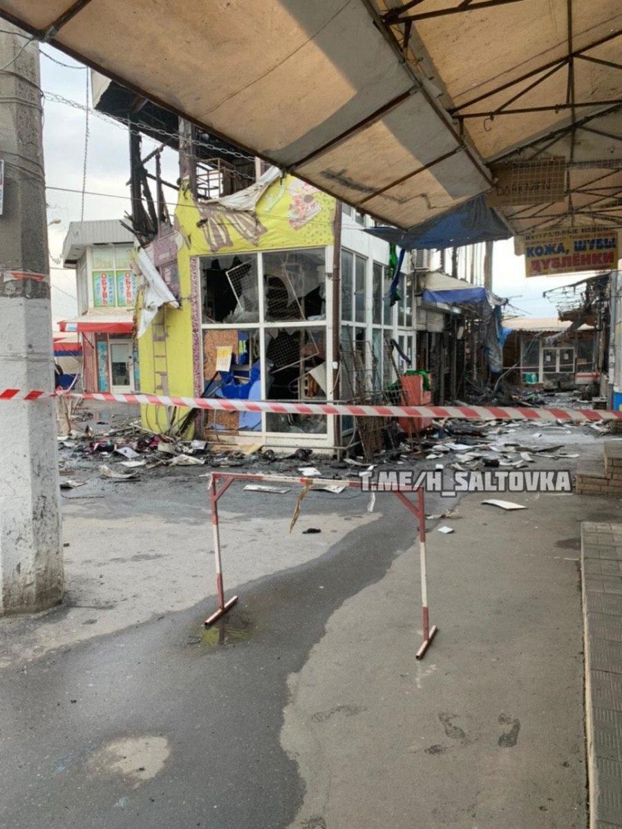 Пожар на рынке Барабашово