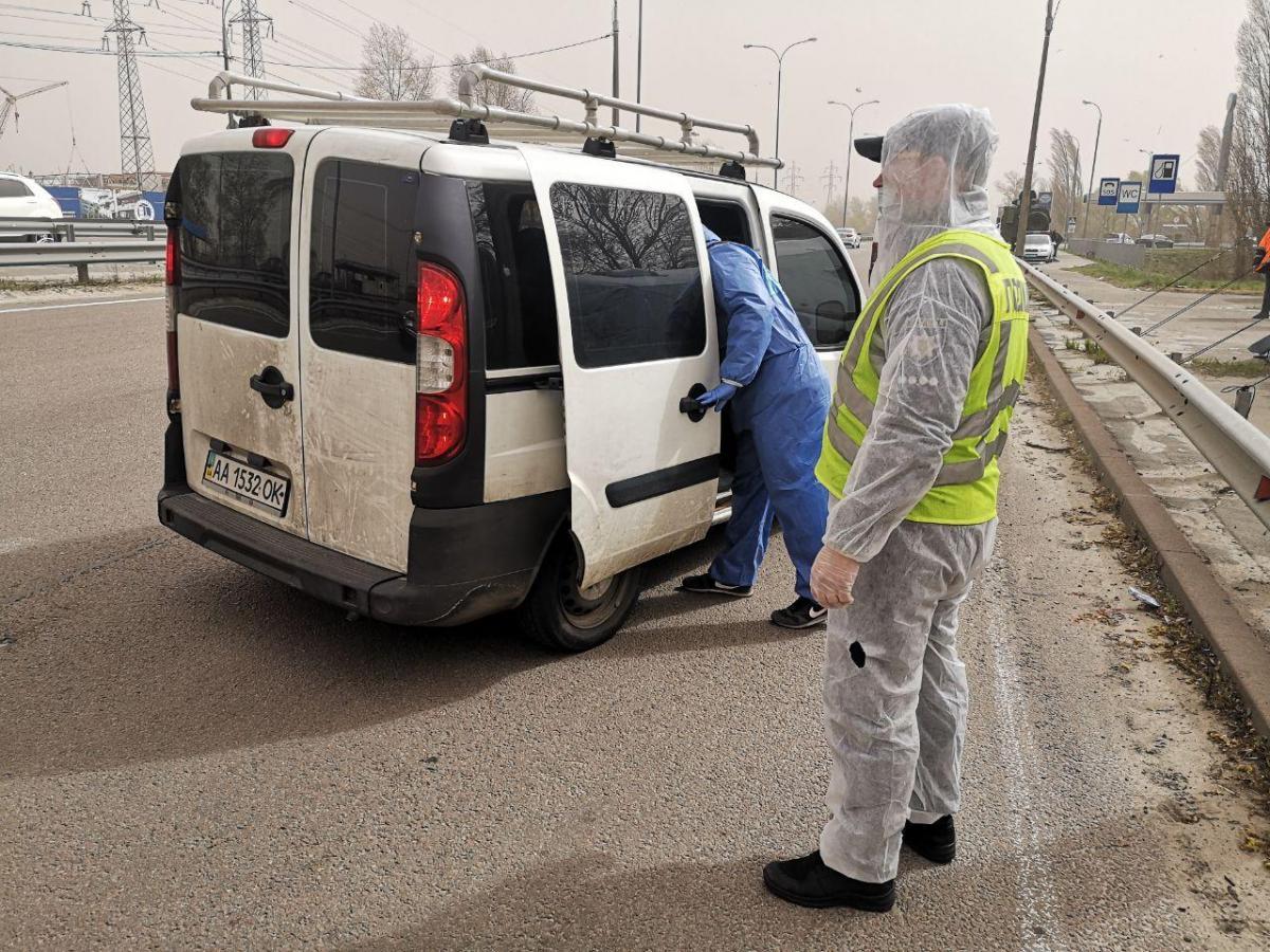 На въезде в Киев ввели тотальную термометрию