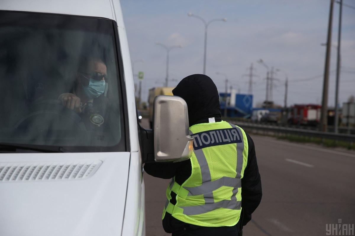 Пробки,Киев