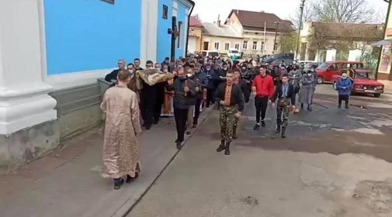 В Самборе нарушили карантин / Facebook/Виктория Балицкая