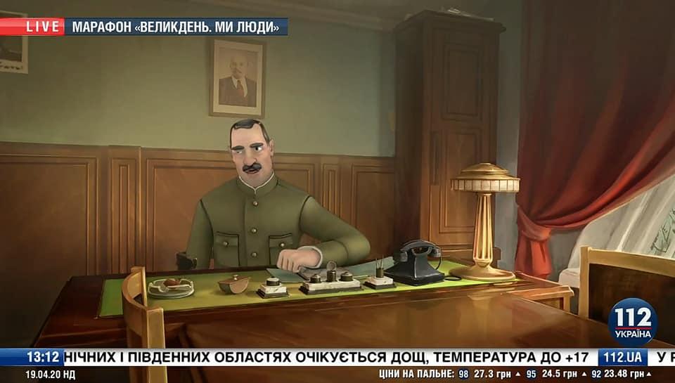 / Фейсбук Н.Матвийчука