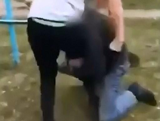 Бійка