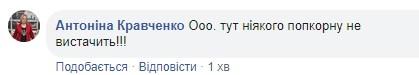 """""""Тихо в бункере плачет Петя"""": Саакашвили согласился работать в Кабмине"""