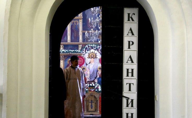 Експерт спрогнозував, що в Україні карантин може закінчитися ближче до липня – Карантин в Україні