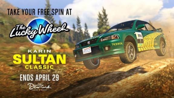 Реклама GTA Online