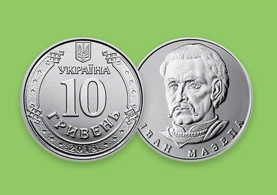 Монета 10 грн заменит купюру - фото и видео новых украинских денег