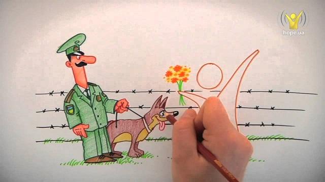 картинки прикордонника для дітей