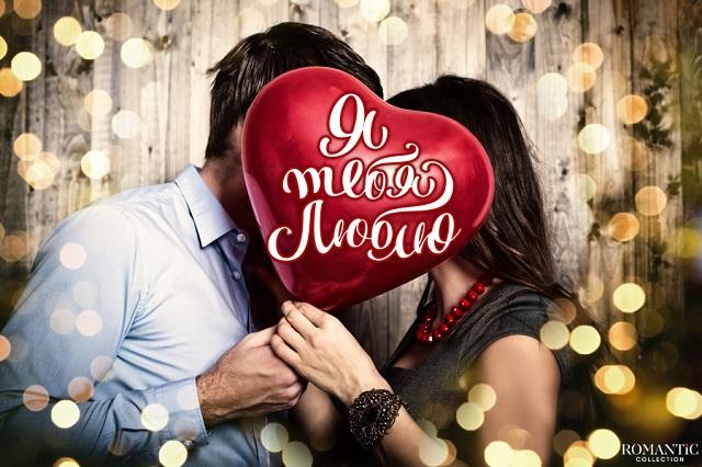 День жены или День жен-мироносиц 2020 - дата, поздравления, традиции