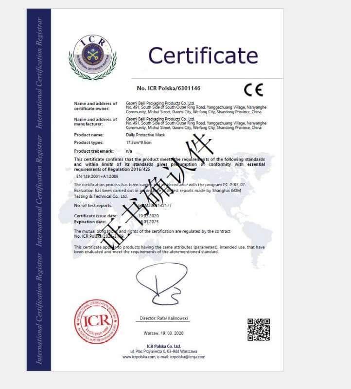 Поддельные сертификаты
