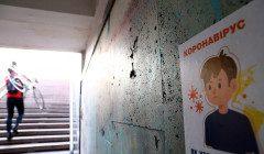 ЧП в Украине: в ОП рассказали, о чем договорились с Зеленским