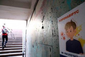 Карантин в Украине продлят, но будет смягчение - подробности