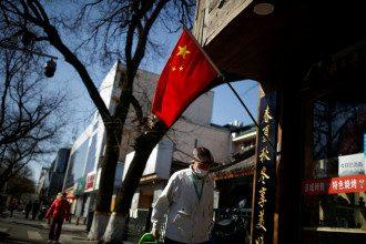 Китай,флаг