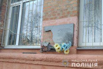 Полиция отрабатывает видео с камер наблюдения / pl.npu.gov.ua