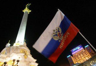 Генерал СБУ повідомила, що РФ використовує різні інструменти м'якої сили – Новини Росії