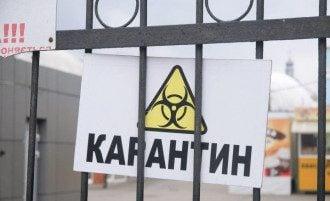 Інфекціоніст Володимир Курпіта пояснив, чому карантин в Україні потрібно продовжити до середини травня / УНІАН