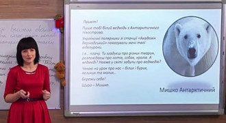 Учитель ошибся во время видео урока