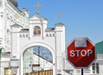 Астролог розповів, чим закінчиться для церков їх небажання дотримуватися карантину / УНІАН