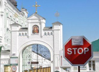 """Експерт пояснив, чому влада створила """"особливі умови"""" карантину для церков / УНІАН"""