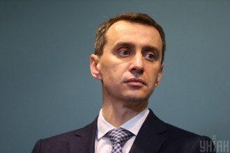 Віктор Ляшко повідомив, що після Пасхи в Україні можуть розглянути пом'якшення карантину – Карантин в Україні