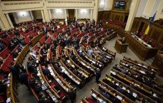 Новини України - Київ вийшов з антимонопольної угоди СНД