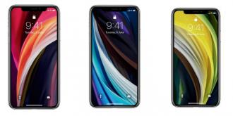 Обои iPhone SE 2020