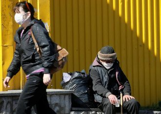 Україна, криза