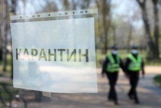 Карантин в Украине продлили до мая 2020 – подробности