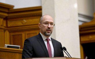 Шмигаль заявив, що в Україні кілька тарифів заморожені до кінця опалювального сезону – Тарифи на газ 2021