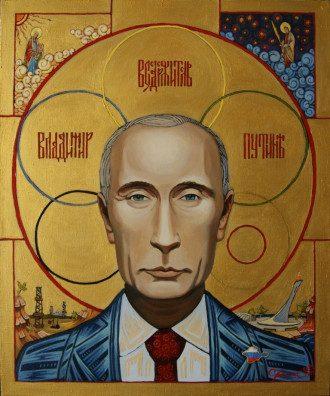 Икона Путина