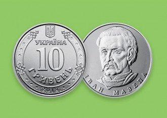 Монета 10 грн замінить купюру - фото і відео нових українських грошей