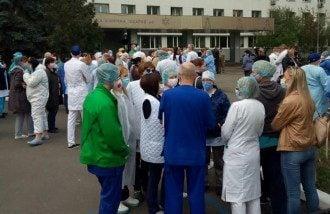 Коронавирус в Киеве - одна из больниц устроила бунт
