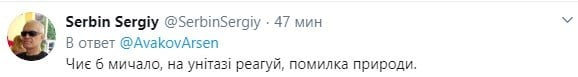 """""""На унитазе реагируй"""": Аваков распек власти Черкасс за ослабление карантина и получил в Сети"""